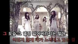 [KTV] CSJH The Grace - My Everything