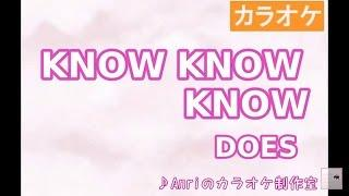 KNOW KNOW KNOW(offvocal)/DOES【カラオケ練習用・アニソン・銀魂゚・歌詞付き・フル・歌ってみたにも使える!】