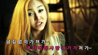 [KTV] G.NA - I'll Back Off So You Can Live Better